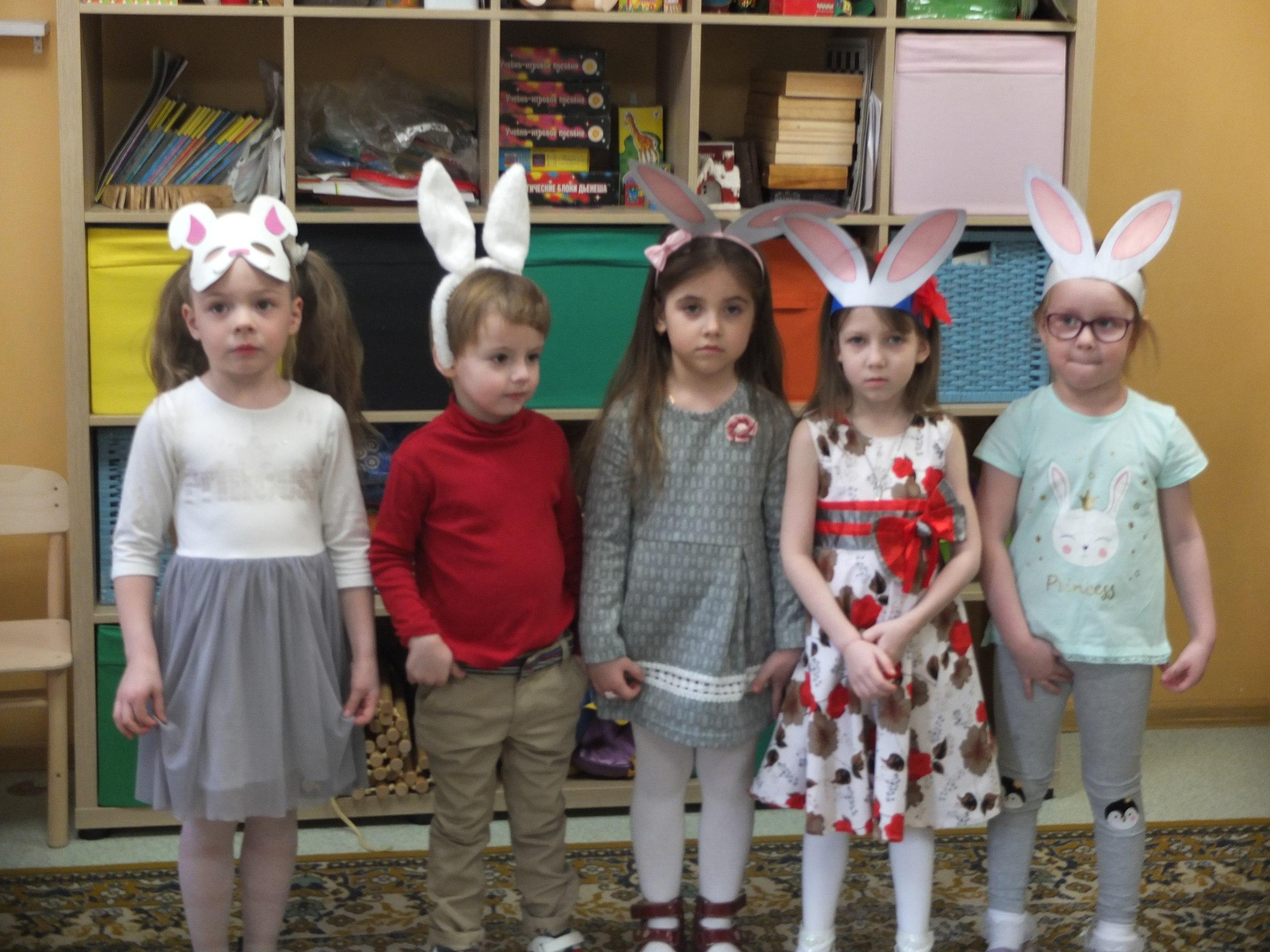 Пасхальный праздник Happy Easter в Кубиках.